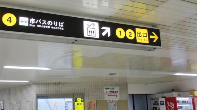 guide-path2_02